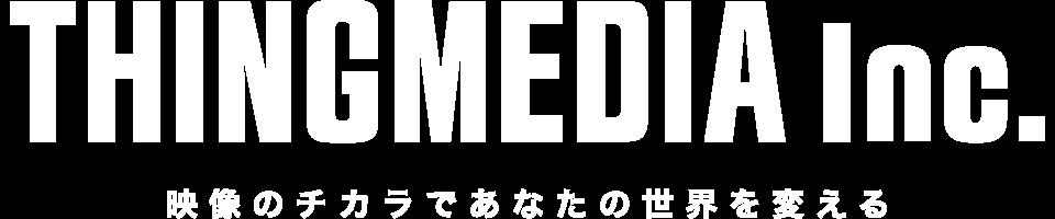 THINGMEDIA株式会社ロゴ